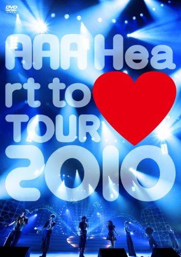 【新品】 AAA Heart to(黒色ハート記号)TOUR 2010 [DVD]
