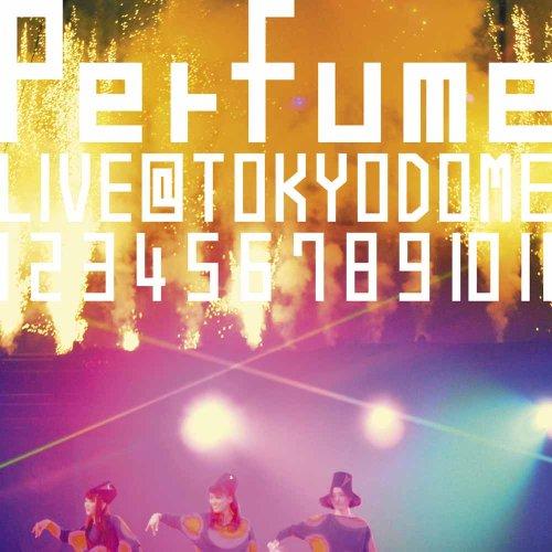 【新品】 結成10周年、 メジャーデビュー5周年記念! Perfume LIVE @東京ドーム 「1 2 3 4 5 6 7 8 9 10 11」【初回限定盤】 [DVD]