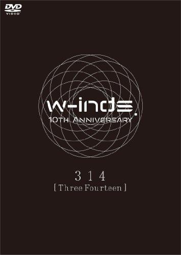 【新品】 w-inds. 10th Anniversary 314 [Three Fourteen] [DVD]