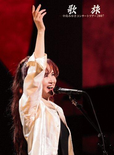 【新品】 歌旅-中島みゆきコンサートツアー2007- [Blu-ray]