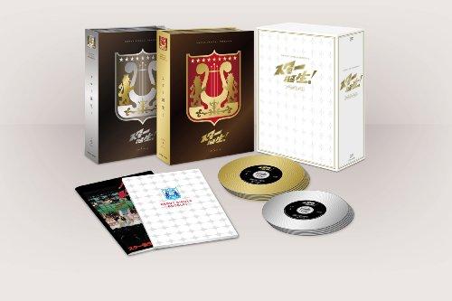 【新品】 日本テレビ SPECIAL PRESENTS『スター誕生! CD&DVD-BOX』