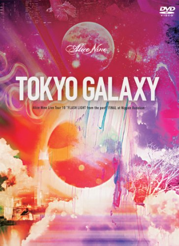 """【新品】 TOKYO GALAXY Alice Nine Live Tour 10""""FLASH LIGHT from the past"""" FINAL at Nippon Budokan(初回限定盤) [DVD]"""