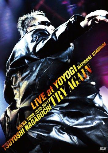 """【新品】 ARENA at TOUR 2010-2011 LIVE """"TRY AGAIN"""" LIVE at ARENA YOYOGI NATIONAL STADIUM [DVD], 絵のある暮らし【絵画販売専門店】:be52f400 --- officewill.xsrv.jp"""