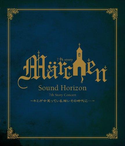 """【新品】 【7th Story Concert """"Marchen""""~ キミが今笑っている、眩いその時代に・・・ ~】LIVE Blu-ray"""