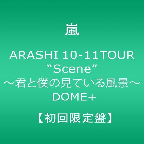 """【新品】 ARASHI 10-11TOUR""""Scene"""