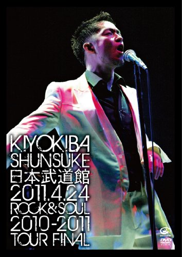 【新品】 日本武道館-2011年4月24日 ROCK&SOUL 2010-2011 TOUR FINAL- [DVD]