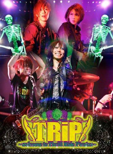 【新品】 SuG TOUR 2011「TRiP~welcome to Thrill Ride Pirates~」 [DVD]
