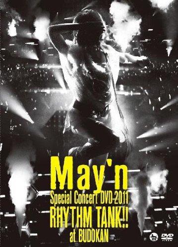 【新品】 May'n Special Concert DVD 2011 「RHYTHM TANK!!」 at 日本武道館