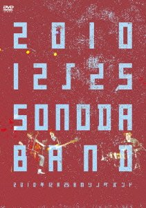 【新品】 2010年12月25日のソノダバンド [DVD]