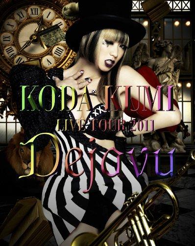 【新品】 KODA KUMI LIVE TOUR 2011 ~Dejavu~ [Blu-ray]