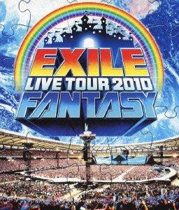 【新品】 EXILE LIVE TOUR 2010 FANTASY [Blu-ray]