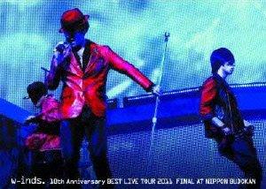 【新品】 w-inds. BEST LIVE TOUR 2011 FINAL at 日本武道館(初回限定盤フォトブック+スリーブ付) [DVD]