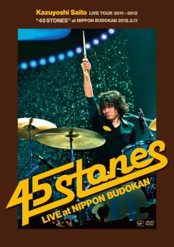 """【新品】 KAZUYOSHI SAITO LIVE TOUR 2011~2012""""45 STONES"""" at 日本武道館 2012.2.11(初回限定盤) [DVD]"""
