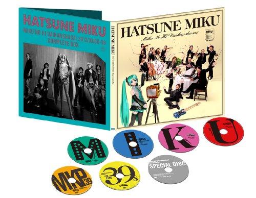 【新品】 [初音ミク]ミクの日大感謝祭 2DaysコンプリートBOX (初回受注生産限定盤) [DVD]