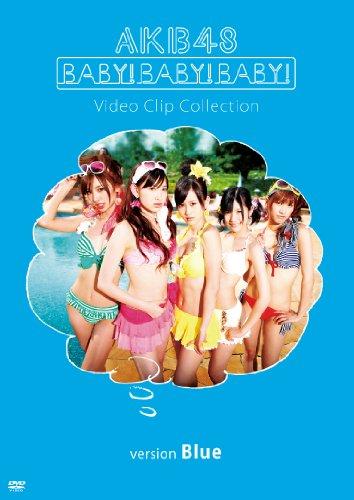 【新品】 Baby! Baby! Baby! Video Clip Collection (version Blue) [DVD]