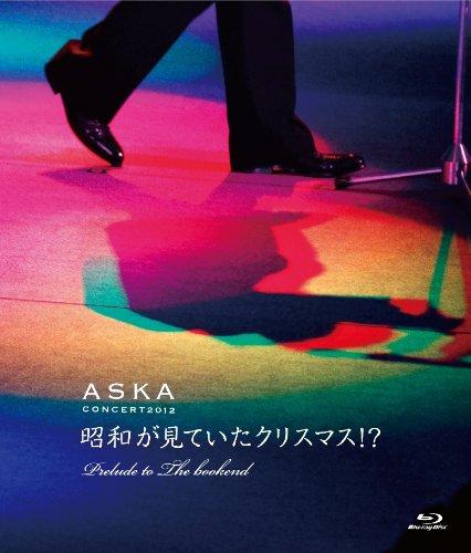 【新品】 ASKA CONCERT 2012 昭和が見ていたクリスマス!? Prelude to The Bookend [Blu-ray]