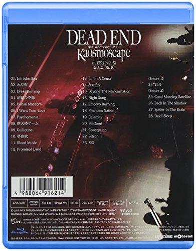 【新品】 DEAD END 25th Anniversary LIVE
