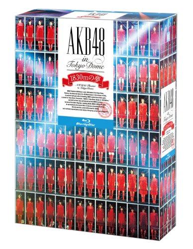 【新品】 AKB48 in TOKYO DOME~1830mの夢~スペシャルBOX [Blu-ray]
