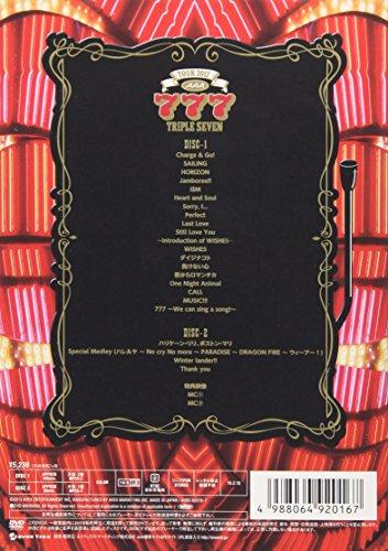 【新品】 AAA TOUR 2012 -777- TRIPLE SEVEN (2枚組DVD)