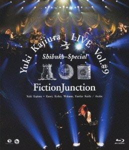 "【新品】 Yuki Kajiura LIVE vol.#9 ""渋公Special"