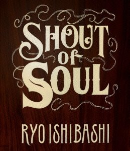 【新品】 SHOUT of SOUL (Blu-ray Disc)