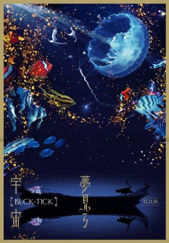【新品】 TOUR 夢見る宇宙(初回限定盤) [DVD]