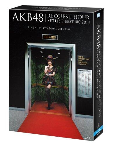 【新品】 AKB48 リクエストアワーセットリストベスト100 2013 スペシャルBlu-ray BOX 上からマリコVer. (Blu-ray Disc6枚組) (初回生産限定)