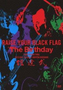 【新品】 RAISE YOUR BLACK BLACK FLAG The Birthday [DVD] TOUR【新品】 VISION FINAL 2012. DEC. 19 LIVE AT NIPPON BUDOKAN(初回盤) [DVD], 黒なまこ石鹸:647762c5 --- officewill.xsrv.jp
