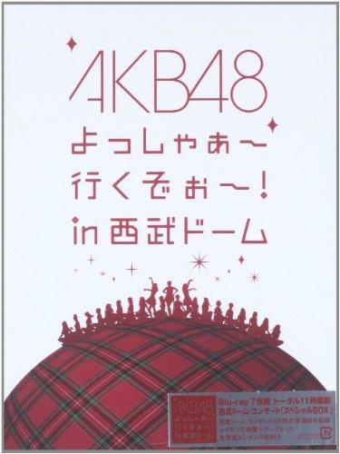 【新品】 AKB48 よっしゃぁ~行くぞぉ~! in 西武ドーム スペシャルBOX (初回生産限定) (7枚組Blu-ray Disc)