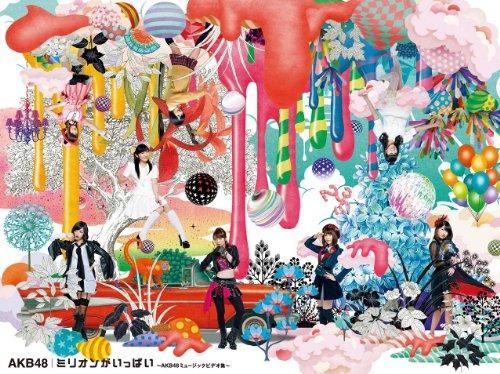 【新品】 ミリオンがいっぱい~AKB48ミュージックビデオ集~スペシャルBOX (6枚組Blu-ray Disc)
