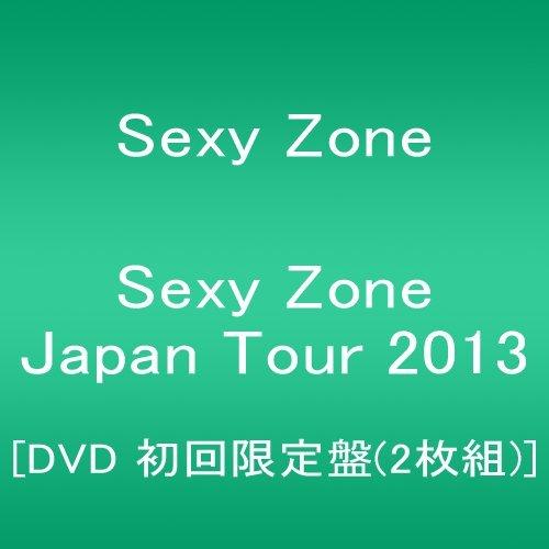【新品】 Sexy Zone Japan Tour 2013 [DVD 初回限定盤(2枚組)]