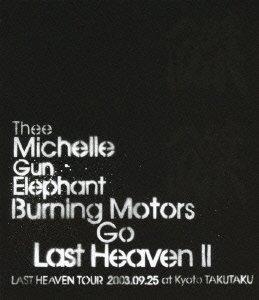 新品 BURNING MOTORS GO LAST HEAVEN II LAST HEAVEN TOUR 2003.9.25 at KYOTO TAKUTAKU Blu-ray