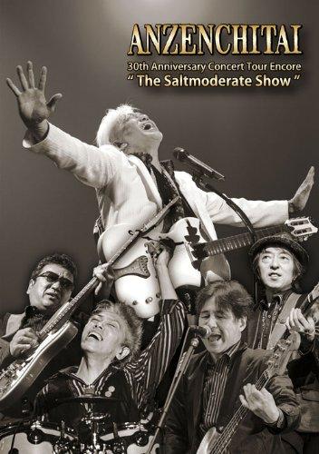 """【新品】 30th Anniversary Concert Tour Encore""""The Saltmoderate Show"""
