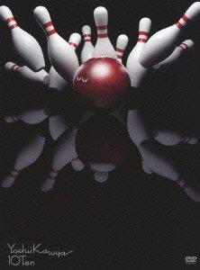 【新品】 10-TEN- (初回生産限定盤) [DVD]