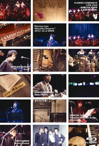 【新品】 フラワーカンパニーズライブ2013(渋谷WWW&日比谷野外大音楽堂) [Blu-ray]