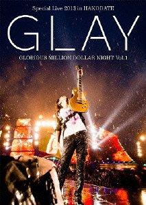 【新品】 GLAY Special Live 2013 in HAKODATE GLORIOUS MILLION DOLLAR NIGHT Vol.1 LIVE DVD~COMPLETE SPECIAL BOX~(100Pを越える豪華メモリアル写真集
