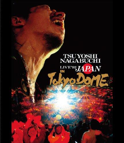 【新品】 TOKYO LIVE'92