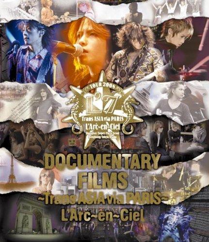 【新品 via】【新品】 DOCUMENTARY FILMS Disc) Trans ASIA via PARIS(Blu-ray Disc), アニメ&バルーンHANA:eae10dbe --- officewill.xsrv.jp