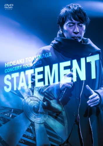 【新品】 Concert Tour 2013 STATEMENT [DVD]