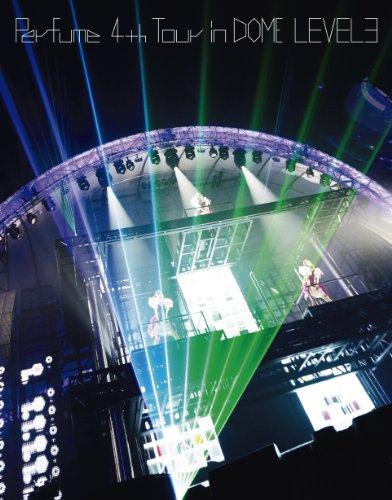 【新品】 Perfume 4th Tour in DOME 「LEVEL3」 (初回限定盤) [Blu-ray]