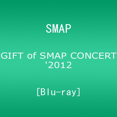 【新品】 GIFT of SMAP CONCERT'2012 [Blu-ray]