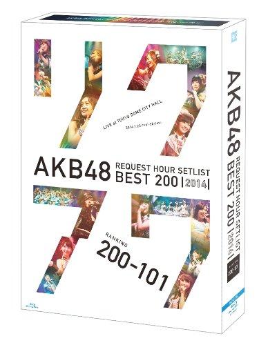【新品】 AKB48 リクエストアワーセットリストベスト200 2014 (200~101ver.) スペシャルBlu-ray BOX (Blu-ray Disc5枚組)