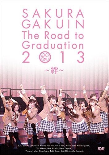 【新品】 さくら学院 The Road to Graduation 2013 ~絆~ [DVD]