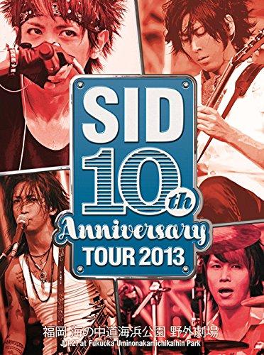【新品】 SID 10th Anniversary TOUR 2013 ~福岡 海の中道海浜公園 野外劇場~ [DVD]