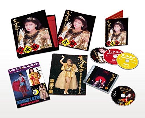 【新品】 古今東西~鬼が出るか蛇が出るかツアー'91~完全版【4枚組完全初回生産限定BOX】 [Blu-ray]