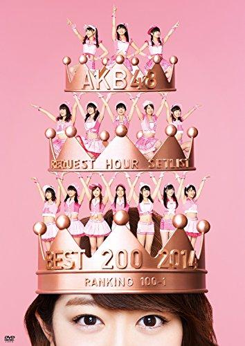 【新品】 AKB48 リクエストアワーセットリストベスト200 2014 (100~1ver.) スペシャルDVD BOX