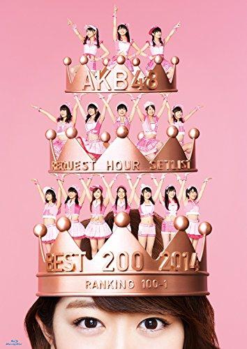 【新品】 AKB48 リクエストアワーセットリストベスト200 2014 (100~1ver.) スペシャルBlu-ray BOX