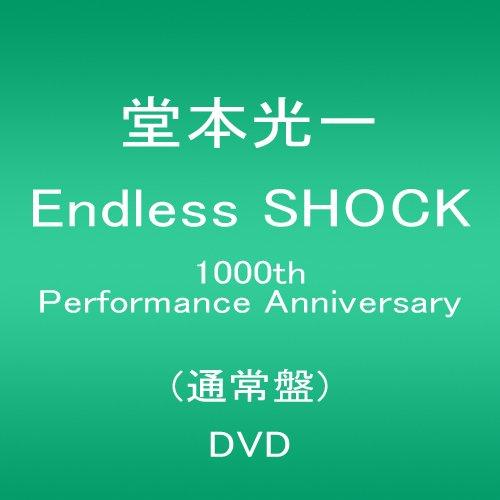 【新品】 Endless SHOCK 1000th Performance【新品】 Anniversary【通常盤 SHOCK】【通常盤】 [DVD], 謙信笹だんご本舗くさのや:75c4946f --- officewill.xsrv.jp
