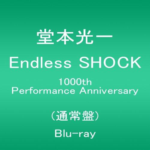 【新品】 Endless SHOCK 1000th Performance Anniversary 【通常盤】 [Blu-ray]