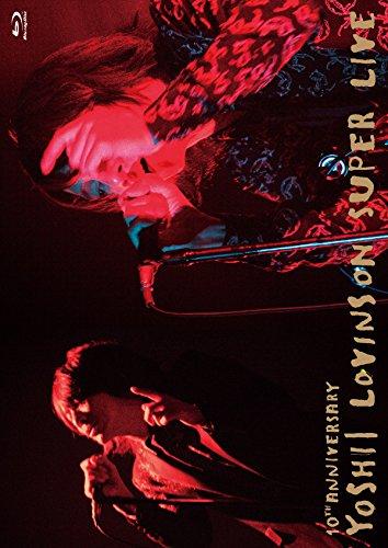 【新品】 10th Anniversary YOSHII LOVINSON SUPER LIVE [Blu-ray]